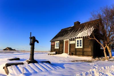 Safnhúsið Þingholtsstræti 9 á Árbæjarsafni